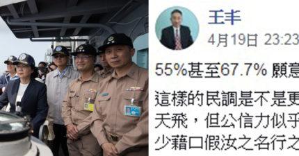 55%台人「願意上戰場」反抗中國 調查被酸:屁孩還在排潮鞋呢!