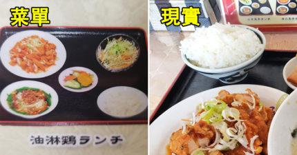 日本人抱怨「台灣料理騙很大」!公開「餐點真面目」真的被暗算