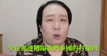 吃到「偽泰式打拋肉」氣瘋拍片狂幹:加「九層塔」就是國際笑話!