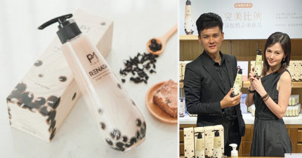 台灣之光再超越 全台首支「珍奶洗髮精」登場
