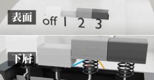 影/電風扇按鈕「運作秘密」曝光 只有「關閉鍵」特別不同