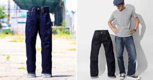日牌推「25盎司」的牛仔褲 硬到「可以站著」還以為有隱形人