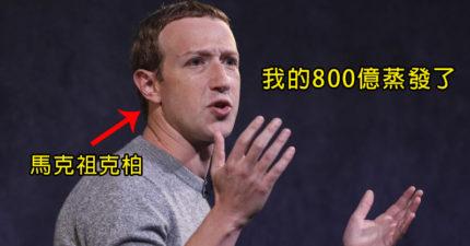 全球富豪集體蒸發「4千億」 只有「首富」財庫穩穩進帳