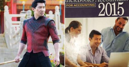 粉絲翻「教科書」驚見《尚氣》主角!他認了哀求:會計課本「封面別再放我」