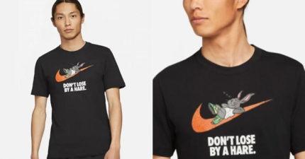 Nike推「兔子」T恤觸怒中國網友 被控「辱華」緊急下架