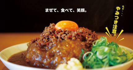名古屋瘋台流!看到「台灣OO」就買單 「台灣肉燥咖哩」大排長龍!