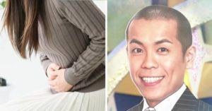 日本瘋傳「搞笑藝人照片」是止痛神器 受測者:都不用吃經痛藥